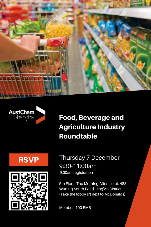 <p>Food Beverage Agriculture roundtable event AustCham Shanghai</p>