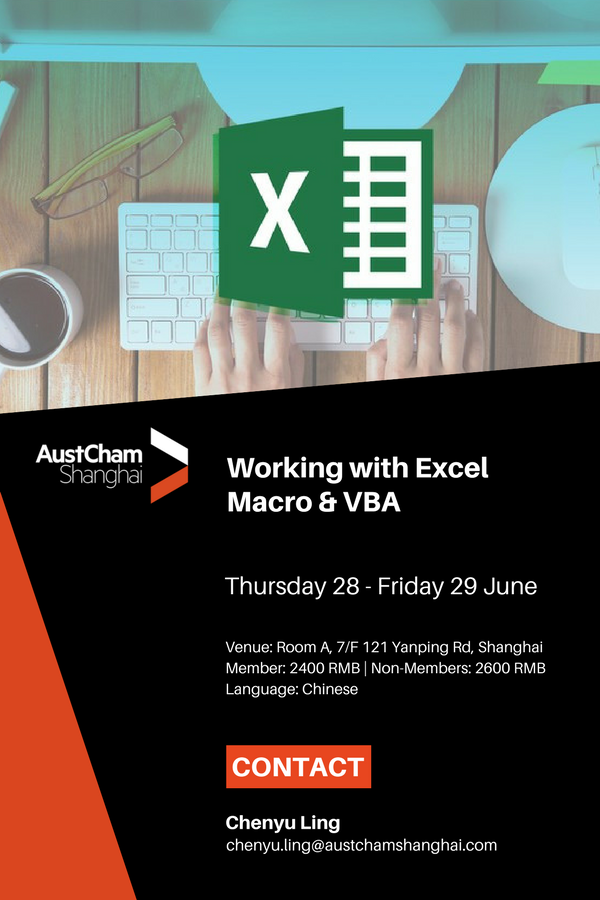 AustCham Shanghai :: Training: Excel Macro and VBA