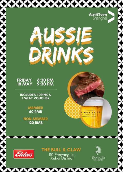 <p>May Aussie Drinks flyer</p><p><br></p>