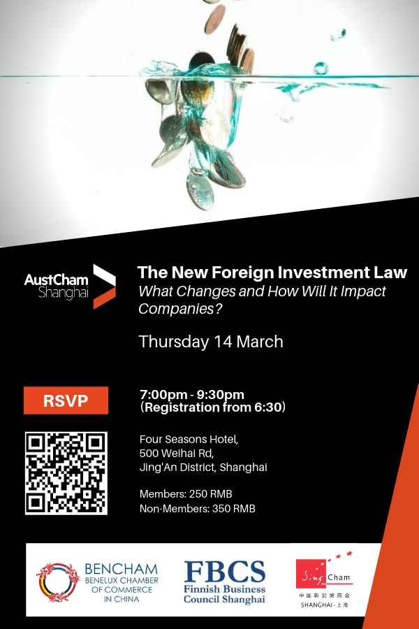 <p>The New Foreign Investment Law - 14 February</p>