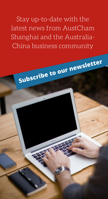 <p>AustCham Shanghai Subscribe to our newsletter</p>