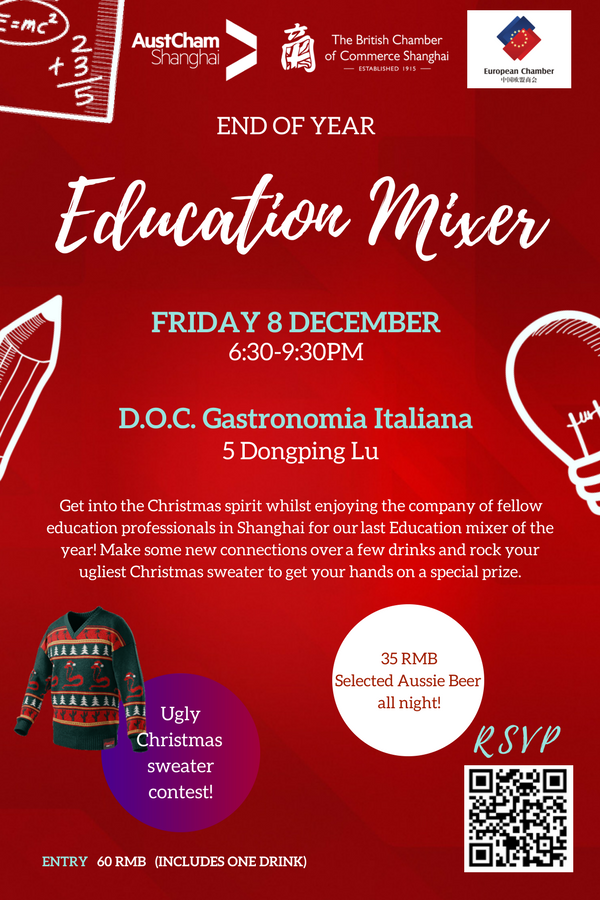<p>End of year education mixer</p>