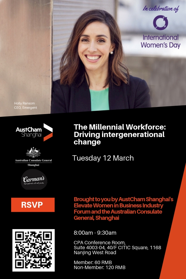 <p>International Womens Day with Holly Ransom - 12 March</p>
