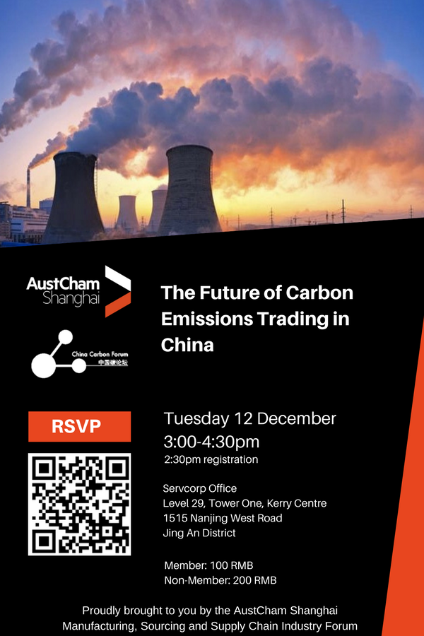 <p>Future of Carbon Emissions China event flyer</p>