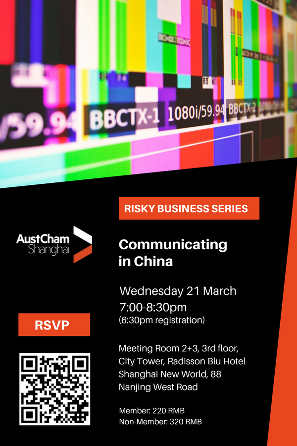 <p>Communicating in China Risky Business Series event</p>