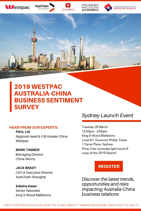 "<p><a href=""https://yoopay.cn/event/52479826 "" target=""_blank"">Australia-China Business Sentiment Survey - Sydney</a></p>"